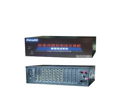 80 Extensions PABX Intercom Telephone System
