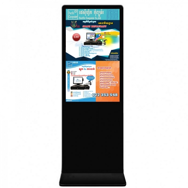 Digital Stand LCD 43 inch Wifi