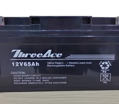 Battery 12V 65Ah
