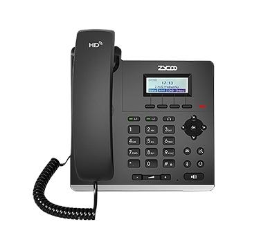 IP Phone H81 (2 SIP Lines)