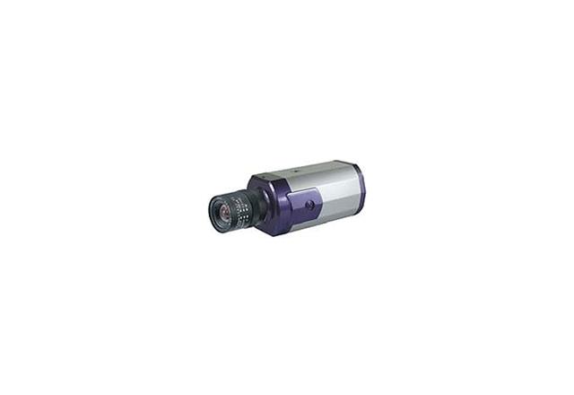 Camera EN-BSW-60 analog Diamond
