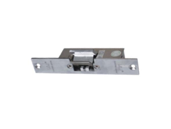 Electric Strike Lock ZC 150A-No