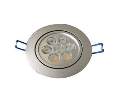 LED Track Spotlight TYA-7WA