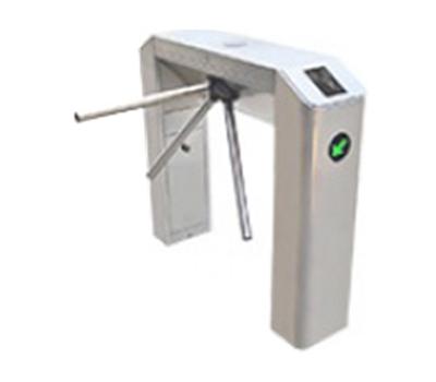 RFID Fixed Arm TS2011S