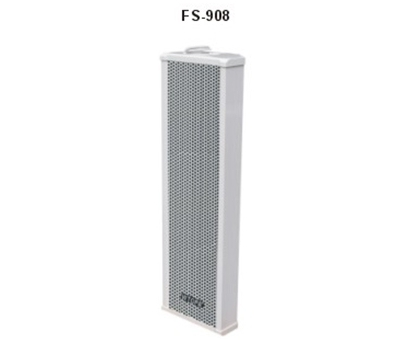 30W/60W Large-scale outdoor column loudspeaker